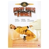 DVD - Great Balls Of Fire - Jerry Lee Lewis - Dennis Quaid, Winona Ryder (Deutscher Ton/Engl. Cover)