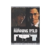 DVD - Running Wild - Director's Cut (2-Disc Special Edition)