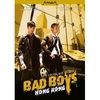 DVD - Bad Boys - Hong Kong