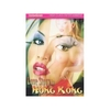 DVD - Love Story in Hong Kong - beate-uhse.tv