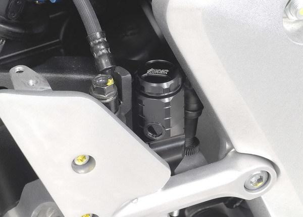 GSG Bremsflüssigkeitsbehälter für Honda CB1000R hintere Bremsanlage