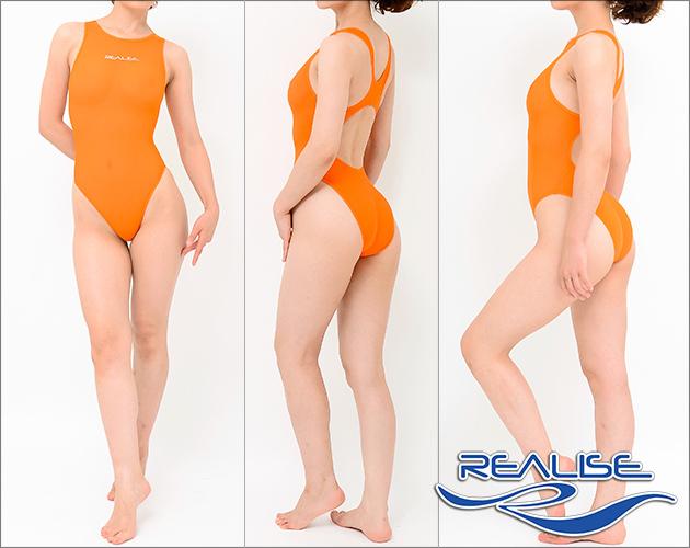 Realise Hydrasuit N-1001 orange a