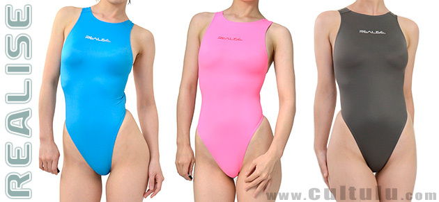 Realise thong swimsuit T011 SSW 2