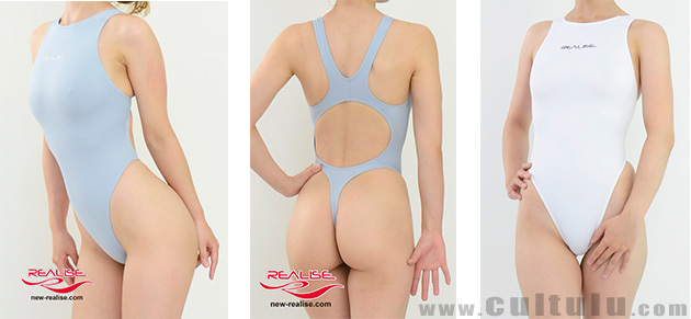 Realise T011 thong swimsuit 3