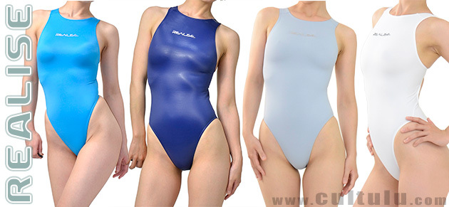 Realise swimsuit N011 SSW 2