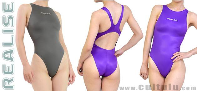 Realise N011 swimsuit 3