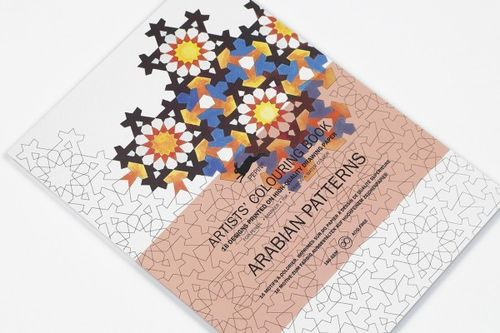 Colouring Book Arabian Patterns