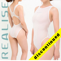 "N1001 REALISE ""SECONDSKIN"" classic see through hydrasuit in white"