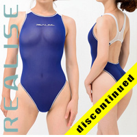 "N1001FL REALISE ""SECONDSKIN"" Badeanzug in transparent navy / weiss"