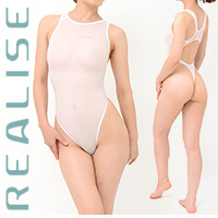 "T1001 REALISE ""SECONDSKIN"" classic see through hydrasuit in white"