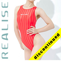 "KN5010 REALISE Hydrasuit classic red ""SW Shadow Striped"""