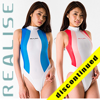 "Realise [N-037] ""SSW"" wetlook waterpolo athletic swimsuits (high neck)"