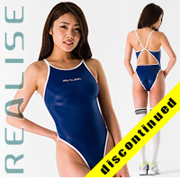 "Realise [N-033] ""SSW"" wetlook athletic swimsuits with sportback"