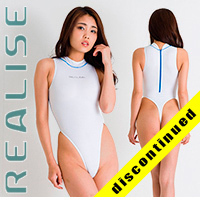 "Realise [T-030] ""Super Shiny Wet"" swimsuits"