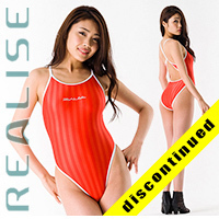 "Realise [KN-5033] ""SW Striped"" swimsuits"