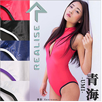 "Realise [N-506] ""SSW"" waterpolo athletic swimsuits with frontzipper"