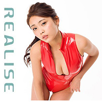 N306 REALISE JAPAN ENAMEL front zipper swimsuit in red