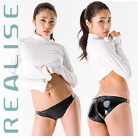 "Realise [RP-001] ""Enamel"" rubberized swim pants"