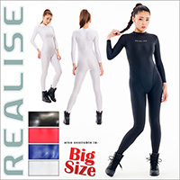 "REALISE [FB-001] ""Easy Stretch"" wetlook fullbody catsuit"