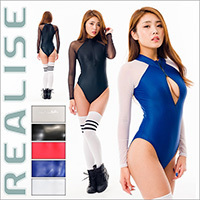 Realise [SRN-016] Wetlook leotards with long transparent sleeves