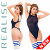 "T2001 REALISE ""ITALIAN SHEER"" thong swimsuit in black transparent"
