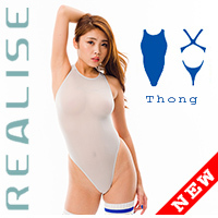 "T2001 REALISE ""ITALIAN SHEER"" String-Badeanzug in transparent hellgrau"