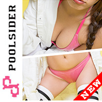 POOLSIDER [BK-001] rubberized Bikini 2teiler in pink