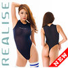 "T2020 REALISE ""ITALIAN SHEER"" thong swimsuit in black transparent"