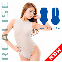 "N2020 REALISE ""ITALIAN SHEER"" see through waterpolo swimsuit in light grey"