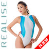 "N0371 P-2 REALISE Waterpolo swimsuit ""Easy Stretch"""