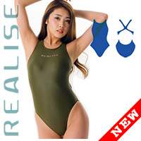 "N111 REALISE swimsuit olive ""Easy Stretch"""