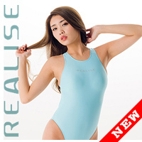 "N111 REALISE swimsuit light blue ""Easy Stretch"""