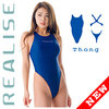 "T111 REALISE thong swimsuit navy ""Easy Stretch"""