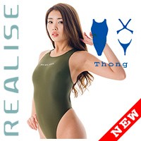 "T111 REALISE thong swimsuit olive ""Easy Stretch"""