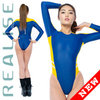 "N151 REALISE longsleeved Hydrasuit ""Easy Stretch"" navy"