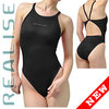 "N0331 REALISE Sukumizu swimsuit ""Easy Stretch"" black"