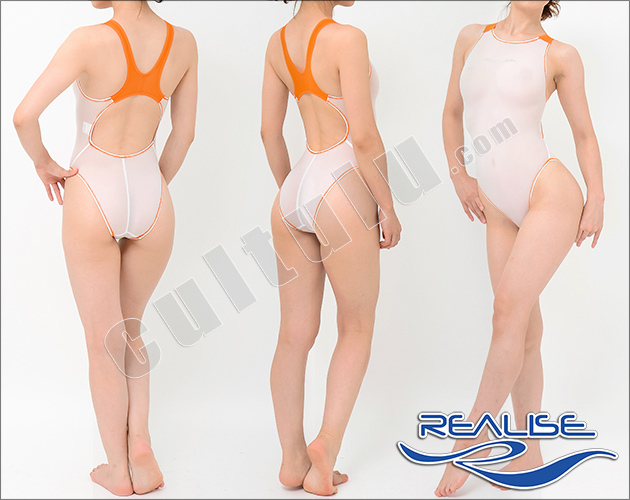 Realise Hydrasuit N-1001 FL white orange a