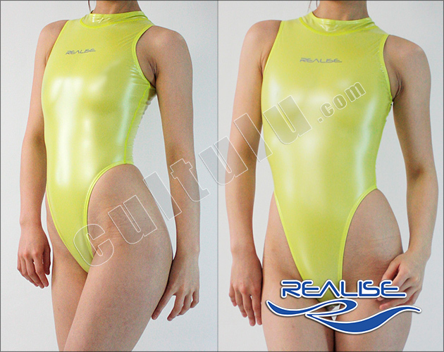 Realise Badeanzug T007 yellow a
