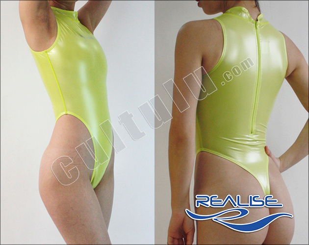 Realise Badeanzug T007 yellow b