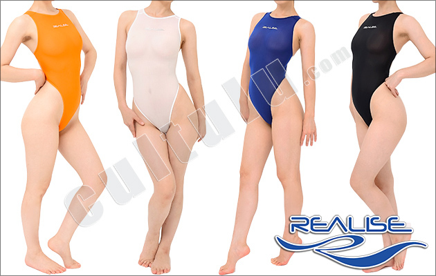 Realise Hydrasuit T-1001 all colors
