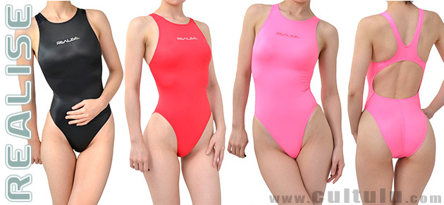 N011 Realise swimsuits 1