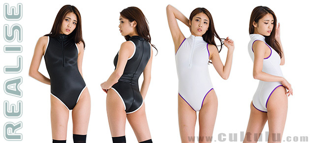 Realise swimsuit N506 2
