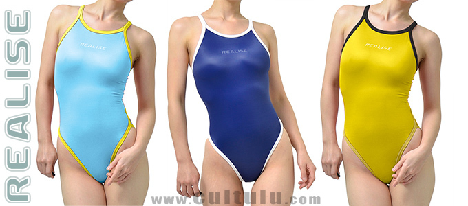 realise swimsuit N0331 all 2
