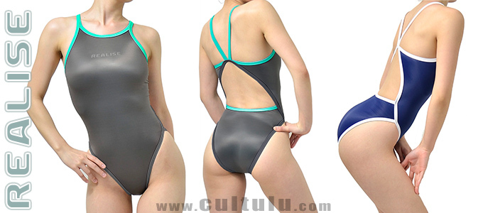 realise swimsuit N0331 all 3