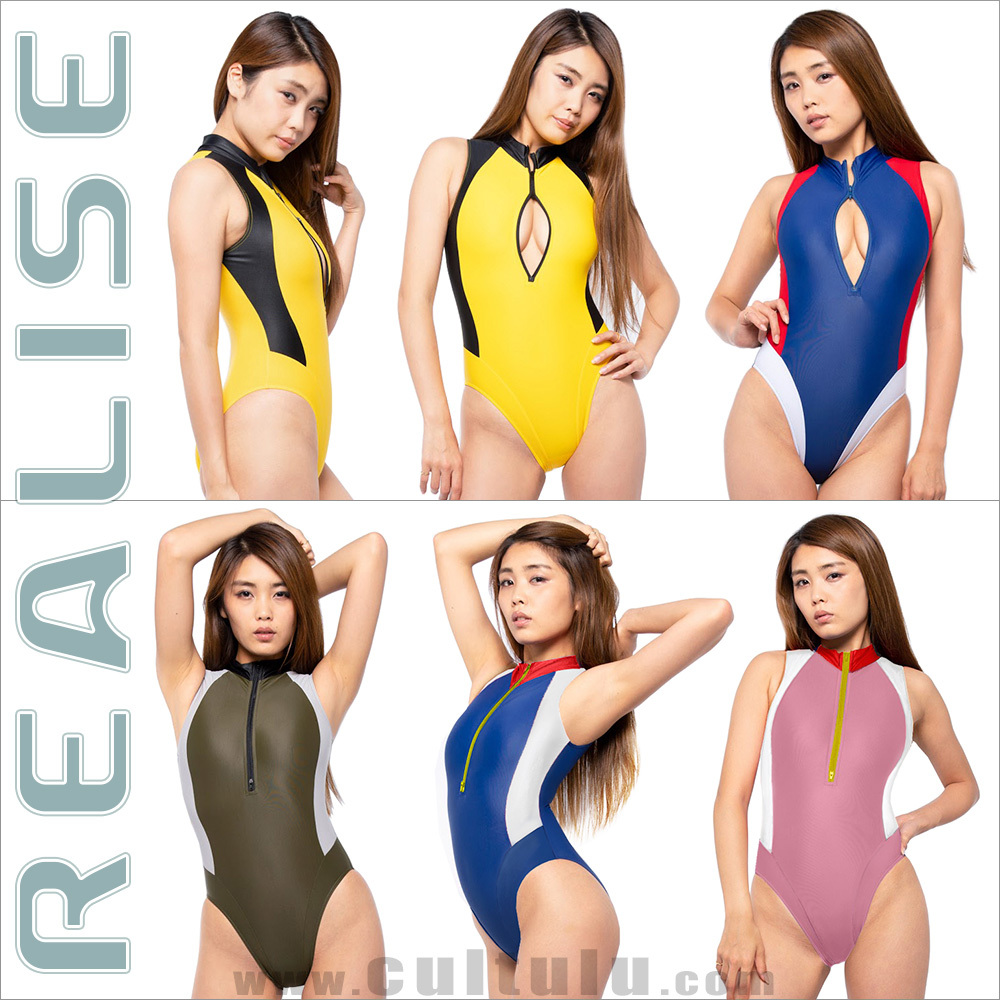 realise_swimsuit_N0376_all_1000b