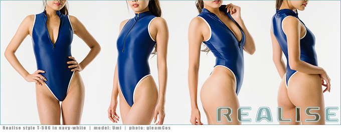 Realise hydrasuits with thong back