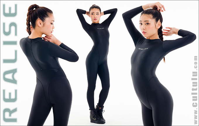Realise catsuit fullbodysuit black